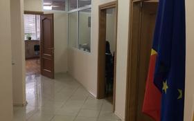 Офис площадью 94 м², проспект Аль-Фараби — Желтоксан за 62.8 млн 〒 в Алматы, Бостандыкский р-н