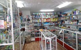 Магазин площадью 44.5 м², Деева 9 за 10 млн 〒 в Жезказгане