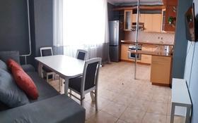 1-комнатная квартира, 69 м², 5/12 этаж, Б. Момышулы 16 за 23 млн 〒 в Нур-Султане (Астана), Алматы р-н