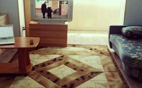 1-комнатная квартира, 32 м², 3/4 этаж посуточно, 2-й мкр 44 за 6 000 〒 в Актау, 2-й мкр