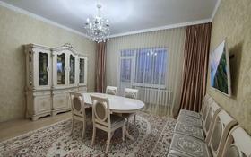 3-комнатная квартира, 83 м², 5 этаж, Байтурсынова 12 за 35.8 млн 〒 в Нур-Султане (Астане)