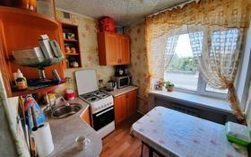 1-комнатная квартира, 38 м², 3/9 этаж, проспект Нурсултана Назарбаева 23 за 7.2 млн 〒 в Кокшетау
