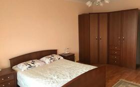 3-комнатная квартира, 112.5 м², 11/22 этаж, Достык 97Б за 76 млн 〒 в Алматы, Медеуский р-н