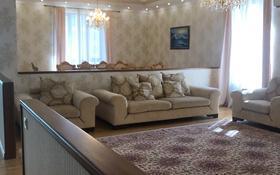 4-комнатная квартира, 220 м², 3/7 этаж помесячно, Сыганак 14 за 500 000 〒 в Нур-Султане (Астана), Есиль р-н