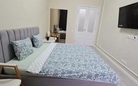 1-комнатная квартира, 56 м² посуточно, Жарокова 137блокВ2 за 13 000 〒 в Алматы, Бостандыкский р-н