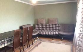 5-комнатный дом, 133 м², 6 сот., Рыбачий Сайдалы Сары Тока 44 за ~ 10 млн 〒 в Жезказгане