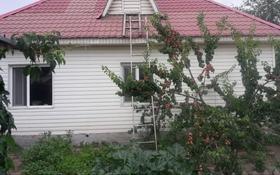 4-комнатный дом, 88 м², 4.6 сот., Илийская за 16 млн 〒 в Капчагае