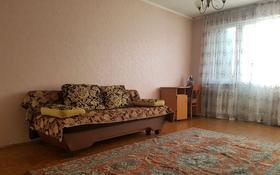 2-комнатная квартира, 44.7 м², 4/4 этаж, мкр №8 17 — Абая за 16.8 млн 〒 в Алматы, Ауэзовский р-н