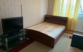 1-комнатная квартира, 38 м², 2/5 этаж, Мира 51 за 7 млн 〒 в Жезказгане