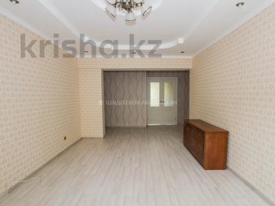 3-комнатная квартира, 72 м², 4/5 этаж, мкр Жетысу-4, Мкр Жетысу-4 — проспект Абая за 29.5 млн 〒 в Алматы, Ауэзовский р-н — фото 23