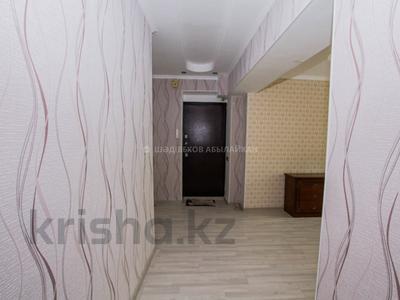 3-комнатная квартира, 72 м², 4/5 этаж, мкр Жетысу-4, Мкр Жетысу-4 — проспект Абая за 29.5 млн 〒 в Алматы, Ауэзовский р-н — фото 22