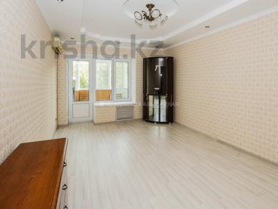 3-комнатная квартира, 72 м², 4/5 этаж, мкр Жетысу-4, Мкр Жетысу-4 — проспект Абая за 29.5 млн 〒 в Алматы, Ауэзовский р-н — фото 13