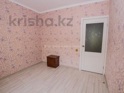 3-комнатная квартира, 72 м², 4/5 этаж, мкр Жетысу-4, Мкр Жетысу-4 — проспект Абая за 29.5 млн 〒 в Алматы, Ауэзовский р-н — фото 14