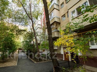 3-комнатная квартира, 72 м², 4/5 этаж, мкр Жетысу-4, Мкр Жетысу-4 — проспект Абая за 29.5 млн 〒 в Алматы, Ауэзовский р-н — фото 15