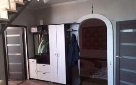 4-комнатный дом, 150 м², 4 сот., Уральск за 15 млн 〒