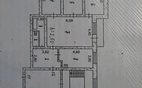 4-комнатная квартира, 96.1 м², 3/5 этаж, Гагарина 72 за 22 млн 〒 в Жезказгане
