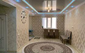 5-комнатная квартира, 140 м², 1/6 этаж, 34-й мкр 11 за 40 млн 〒 в Актау, 34-й мкр