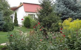 Загородный комплекс отдыха за 215 млн 〒 в Кыргауылдах