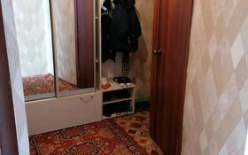 2-комнатная квартира, 42 м², 4/5 этаж, улица Сарайшык за 9 млн 〒 в Уральске