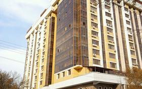 2-комнатная квартира, 78 м², 3/12 этаж, Гоголя 20 за 43 млн 〒 в Алматы, Медеуский р-н