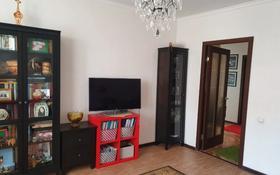 2-комнатная квартира, 61 м², 2/5 этаж, Коктем 15 за 14.8 млн 〒 в Кокшетау