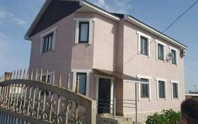 6-комнатный дом, 250 м², 10 сот., улица Кокарна 1 за 30 млн 〒