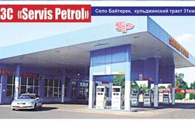 Торговля, Кульжинский тракт за 590 млн 〒 в Байтереке (Новоалексеевке)
