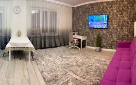 3-комнатная квартира, 60.2 м², 5/5 этаж, проспект Абылай Хана 32/2 за 20 млн 〒 в Нур-Султане (Астане), Алматы р-н