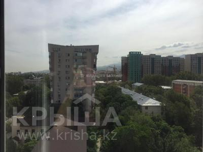 3-комнатная квартира, 135 м², 9/13 этаж, Шевченко — Ауэзова за 55.5 млн 〒 в Алматы, Алмалинский р-н — фото 22