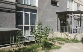 2-комнатная квартира, 63 м², 1/9 этаж, мкр Айнабулак-2, Жумабаева за 15.9 млн 〒 в Алматы, Жетысуский р-н