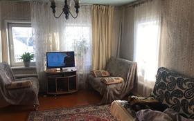 4-комнатный дом, 100 м², 6 сот., Щорса — Панфилова за 5.6 млн 〒 в Петропавловске