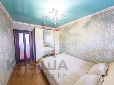 3-комнатная квартира, 66.1 м², 5/9 этаж, Куйши Дина 35 — Абылайхана за 23.5 млн 〒 в Нур-Султане (Астане), Алматы р-н