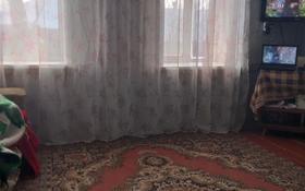 3-комнатный дом, 70 м², 8 сот., улица Энгельса 44 за 4.5 млн 〒 в Риддере