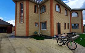 6-комнатный дом, 340 м², 15 сот., Сакена Сейфуллина за 70 млн 〒 в Акмолинской обл.