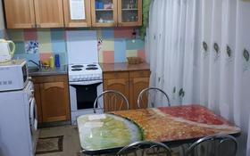 2-комнатная квартира, 52 м² посуточно, улица Мангелик Ел (Ленина) 15 — Ибраева за 8 000 〒 в Семее