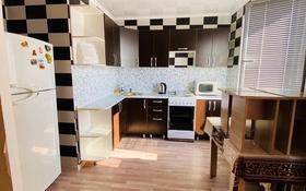 1-комнатная квартира, 30 м², 4/5 этаж посуточно, Спортивный 5 за 5 000 〒 в Балхаше