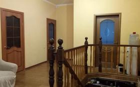 5-комнатный дом, 220 м², 6 сот., Чекалина за 80 млн 〒 в Алматы, Медеуский р-н