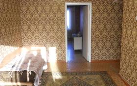 3-комнатная квартира, 60 м², 2/5 этаж, мкр Аксай-2, Елемесова за 20 млн 〒 в Алматы, Ауэзовский р-н