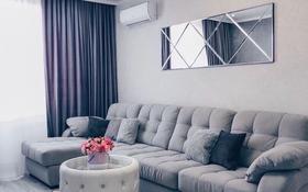 2-комнатная квартира, 100 м², 10/15 этаж посуточно, мкр Самал-2 97 за 16 000 〒 в Алматы, Медеуский р-н