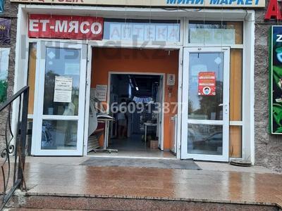 Помещение площадью 20 м², 12 микрорайон 9/2 за 105 000 〒 в Алматы