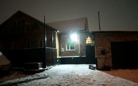 4-комнатный дом, 107 м², 5 сот., Интернациональная 10 за 27 млн 〒 в Жезказгане