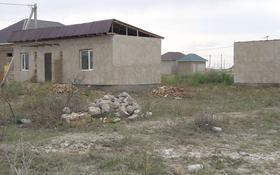 3-комнатный дом, 60 м², 10 сот., Байтерек за 2.5 млн 〒 в