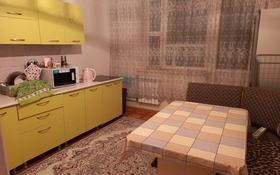 1-комнатная квартира, 42.2 м², 3/5 этаж, мкр Айнабулак-4, Мкр Айнабулак-4 — Макатаева за 16 млн 〒 в Алматы, Жетысуский р-н