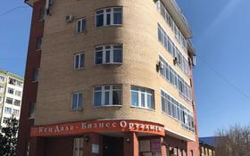 Офис площадью 17 м², Отырар 15 — Абая-Валиханова за 64 000 〒 в Нур-Султане (Астане), р-н Байконур