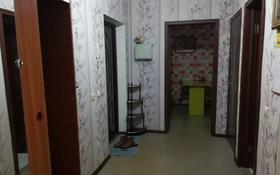 2-комнатная квартира, 63 м², 3/5 этаж помесячно, Мкр Каратал за 130 000 〒 в Талдыкоргане