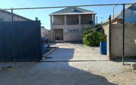 3-комнатный дом, 170 м², 6 сот., Қызғалдақ 73 за 12 млн 〒 в Атамекене
