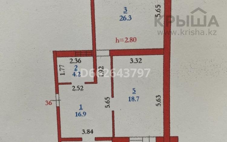 2-комнатная квартира, 83.4 м², 4/5 этаж, мкр. Батыс-2, Мкр. Батыс-2 25 за 15 млн 〒 в Актобе, мкр. Батыс-2