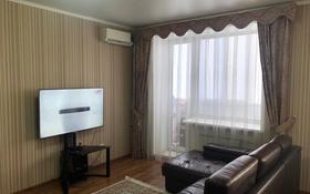 2-комнатная квартира, 62 м², 3/5 этаж, Козыбаева — Тауелсиздик за 19.9 млн 〒 в Костанае