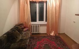 1-комнатная квартира, 18 м², 2/5 этаж помесячно, Ыкылас Дукенулы 21 — Ш. Айманова за 45 000 〒 в Нур-Султане (Астана), Сарыарка р-н