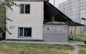 3-комнатный дом, 50 м², 4 сот., Промышленная за 9 млн 〒 в Талгаре